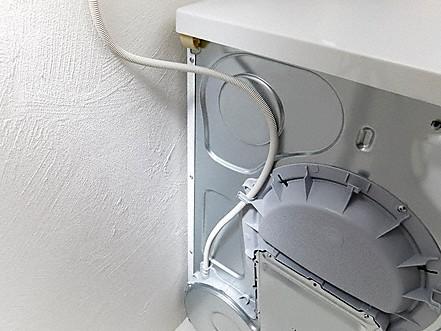 Scarico integrato dell 39 acqua di condensa asciugatrici for Tubo di scarico del riscaldatore dell acqua